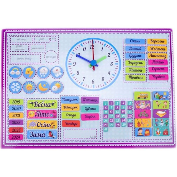 Календар магнітний український Розумний Лис - roz 90085