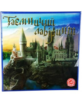 Настольная игра Таємничий лабіринт (Таинственный лабиринт) Arial - arial 1333