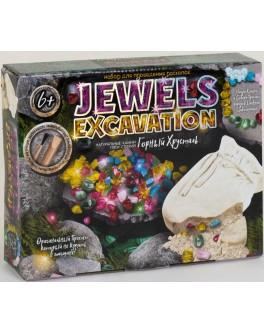Набор для проведения раскопок Jewels Excavation, Danko Toys - igs JEX-01-01