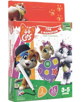 Гра з маркерами Vladi Toys 44 Коти 3-5 років (VT5010-15) - VT5010-15