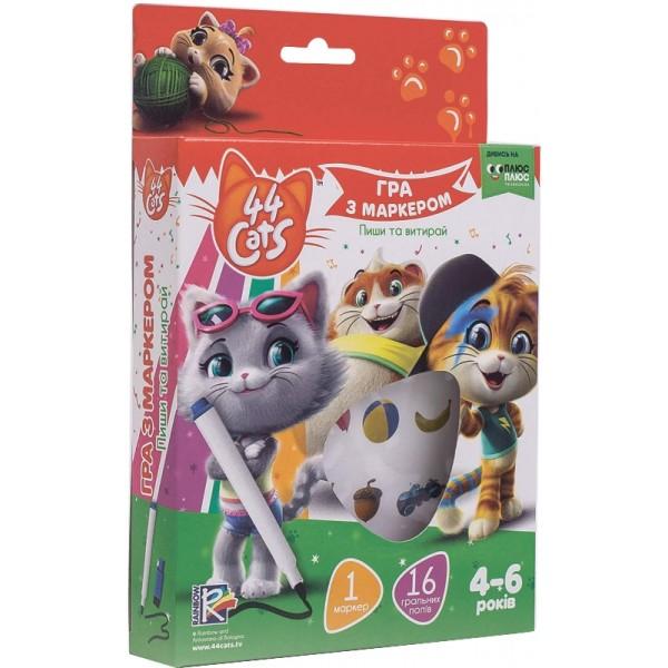 Игра с маркерами Vladi Toys 44 Кота 4-6 лет