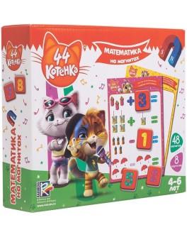 Математика на магнітах Vladi Toys 44 Коти (VT5411-08) - VT5411-06 / VT5411-08