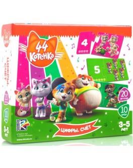 Игра развивающая Vladi Toys 44 Кота. Цифры. Счет (VT5202-07) - VT5202-07 / VT5202-15