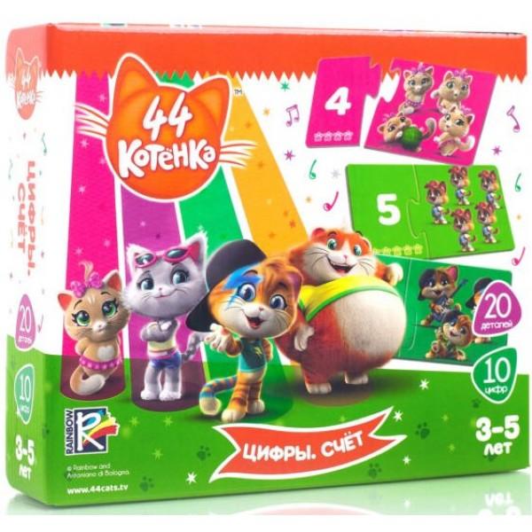 Игра Vladi Toys 44 Кота. Цифры. Счет