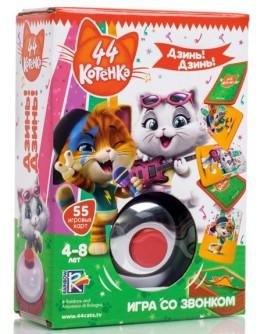 Настольная игра со звонком Vladi Toys 44 Кота. Дзинь! Дзинь! (VT8010-06) - VT8010-06 / VT8010-08