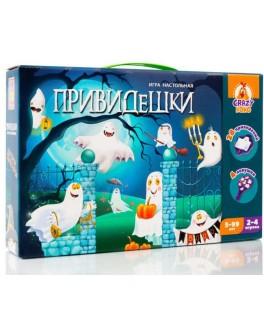 Игра настольная Vladi Toys Привидешки (VT8044-22) - VT8044-22 / VT8044-24