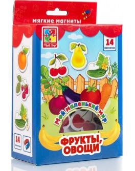 Набір магнітів Vladi Toys Мій маленький світ. Фрукти, Овочі (VT3106-11) - VT3106-03 / VT3106-11