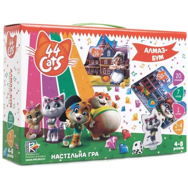 Гра настільна Vladi Toys 44 Коти. Алмаз-Бум (VT8055-15) - VT8055-15