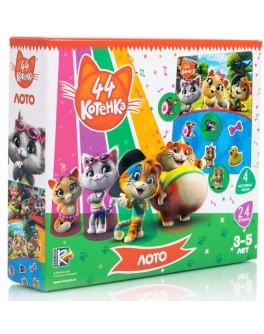 Гра настільна Vladi Toys Лото. 44 Коти (VT8055-13) - VT8055-05 / VT8055-13
