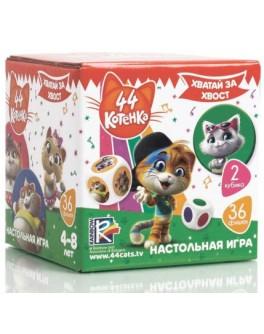 Гра настільна Vladi Toys 44 Коти. Хапай за хвіст (VT8022-07) - VT8022-03 / VT8022-07