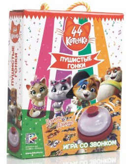 Гра настільна з дзвінком Vladi Toys 44 Коти. Пухнасті гонки (VT8010-07) - VT8010-05 / VT8010-07