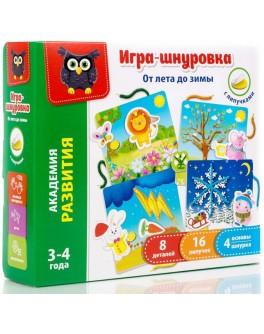 Гра-шнурівка з липучками Vladi Toys Від літа до зими (VT5303-13) - VT5303-05 / VT5303-13