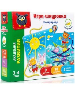 Гра-шнурівка з липучками Vladi Toys На природі (VT5303-10) - VT5303-02 / VT5303-10