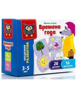 Міні-гра Vladi Toys Времена года (VT5111-01) - VT5111-01