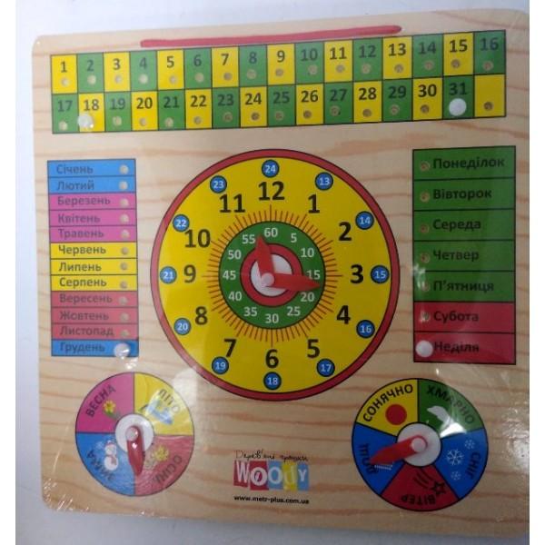 часы деревянные с календарём