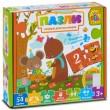 Настільна гра Fun Game Пазли цифри для малюків (64575) - igs 64575