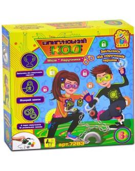 Настільна гра Fun Game Шпигунський код. Місія Наручники (7283) - igs 7283