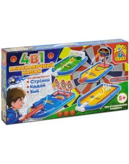 Настільна гра Fun Game Блискавичний кидок 4 в 1 (7332) - igs 7332