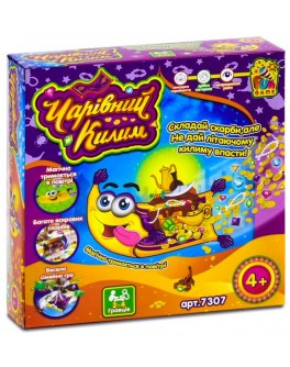 Настольная игра Fun Game Чарівний килим (7307) - igs 7307