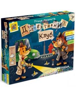 Настільна гра Fun Game Детективний клуб (54054) - igs 54054