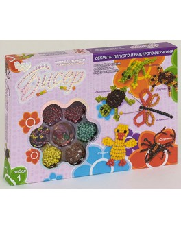 Набор для творчества Danko Toys Бисер (Б6-1) - mlt Б6-1
