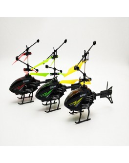 Літаючий гелікоптер з сенсорним управлінням, літає від руки - igs LH - 1804