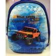Рюкзак шкільний Kidis High speed car - mlt 13755