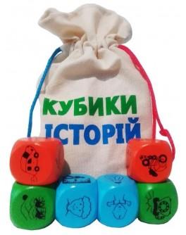 Дидактическая игра Кубики историй