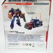 Робот-трансформер Play Smart Оптімус прайм (H 601/8107)