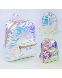 Дитячий рюкзак Перламутр (С 31870)