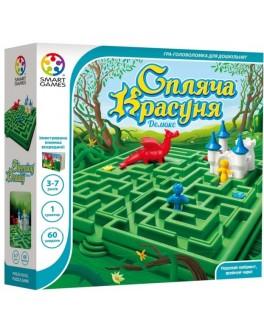 Настольная игра Smart Games Спящая красавица делюкс (Спляча красуня делюкс) (SG 025 UKR)