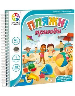 Дорожня магнітна гра Smart games Пляжні пригоди (SGT 300 UKR)