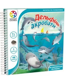 Дорожня магнітна гра Smart games Дельфіни-акробати (SGT 310 UKR)