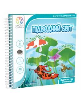 Дорожная магнитная игра Підводний Світ Smart Games - BVL SGT 220