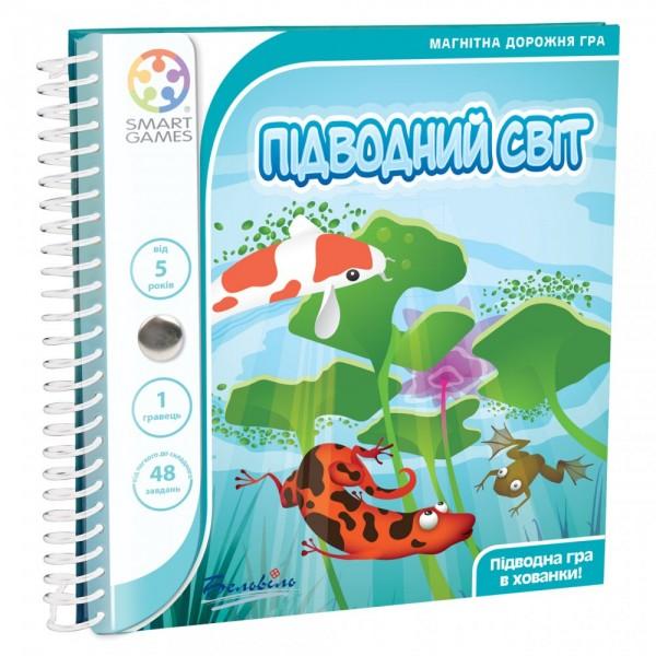 фото Дорожная магнитная игра Підводний Світ Smart Games - BVL SGT 220