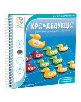 Настольная игра Smart Games Кря Дедукция (Кря Дедукція) - BVL SGT 270 UKR