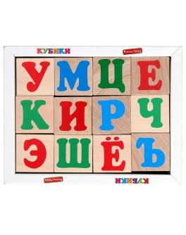 Деревянные кубики Русский алфавит 12 шт, KomarovToys - kom 602