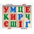 Дерев'яні кубики Українська абетка 12 шт, KomarovToys - kom 601