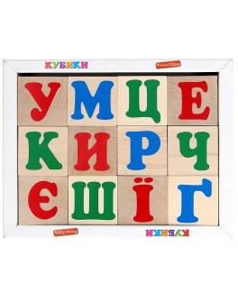Деревянные кубики Украинский алфавит 12 шт, KomarovToys - kom 601