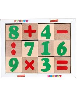 Дерев'яні кубики Цифри та знаки 12 шт, KomarovToys - kom 604