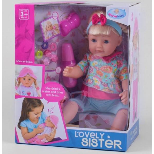 Лялька функціональна Улюблена сестричка WZJ 016-8