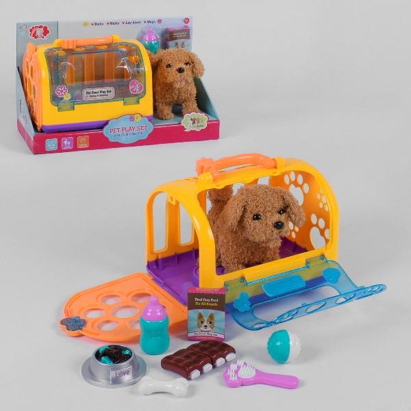 Ігровий набір JIA YU TOY Собачка з набором для догляду, в валізі, на батарейках, ходить гавкає (T 813-3)