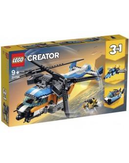 Конструктор LEGO Creator Двогвинтовий гелікоптер (31096)