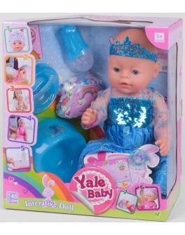 Пупс функціональний в блакитній сукні Yale baby BL 037 M (їсть, п'є, ходить на горщик)