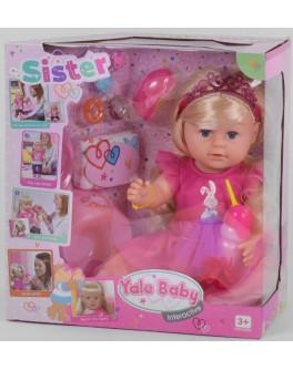 Пупс функціональний Улюблена сестричка в рожевому платтячку BLS 007 R (їсть, ходить в туалет, з аксесуарами)