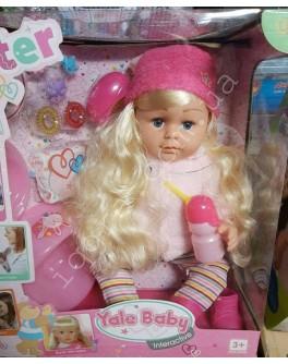 Пупс функціональний Улюблена сестричка в рожевій шапочці BLS 007 M (їсть, ходить в туалет, з аксесуарами)
