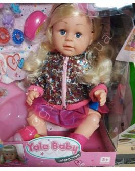 Пупс функціональний Улюблена сестричка в курточці з паєтками BLS 007 L (їсть, ходить в туалет, з аксесуарами)