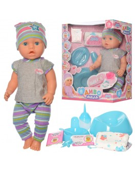 Кукла Baby Born в полосатых штанишках (YL1900G-S-UA) - mpl YL1900G-S-UA