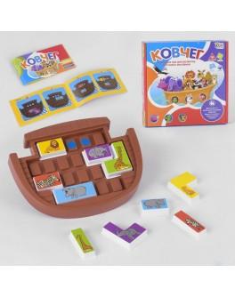 Гра настільна Fun Game Ковчег (UKB-B 0042)
