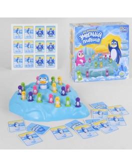 Гра настільна Fun Game Змагання Пінгвінів (93296)